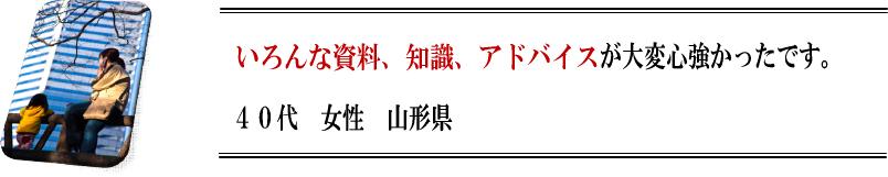 jyosei008